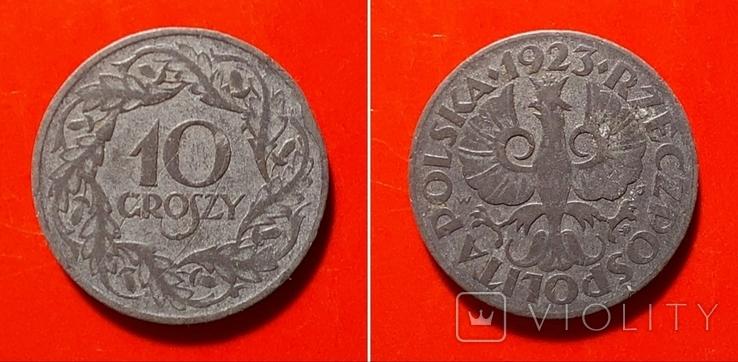 Польша. 10 грошей 1923г.