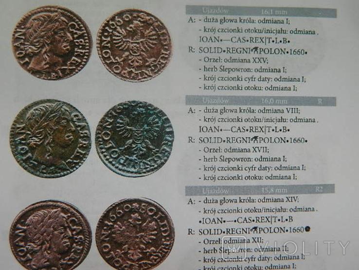 Справочник по солидам Яна Казимира 1659-1666 гг., фото №6