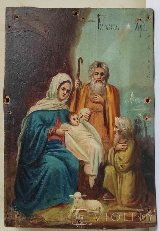 Икона Рождество Христово