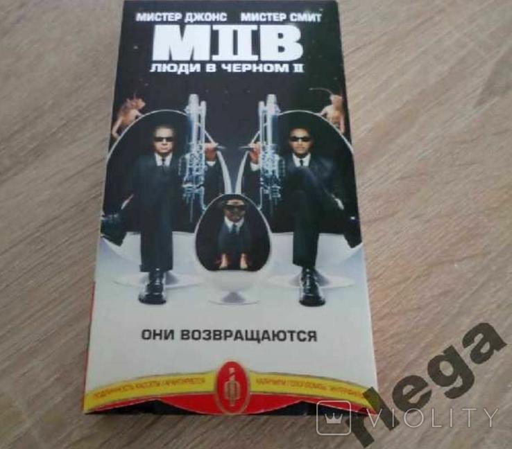 Відеокасета Люди в чорному 2. MIB 2., фото №2