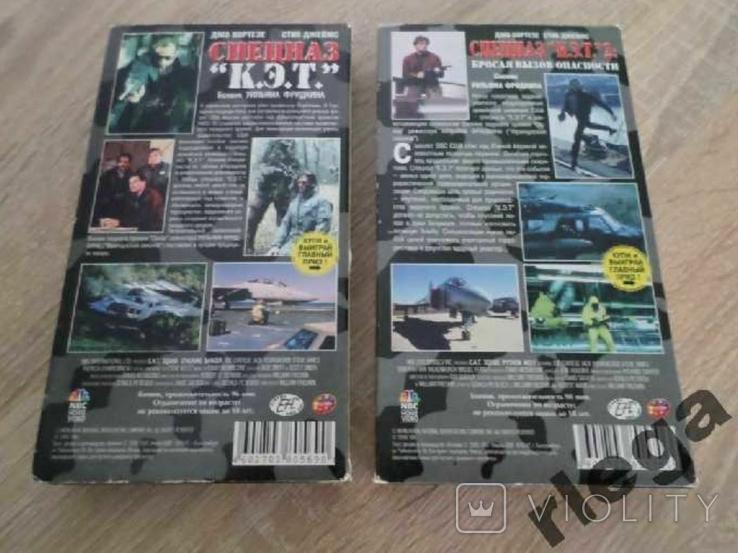 Відеокасета Спецназ К.Е.Т. 1-2 2шт., фото №3