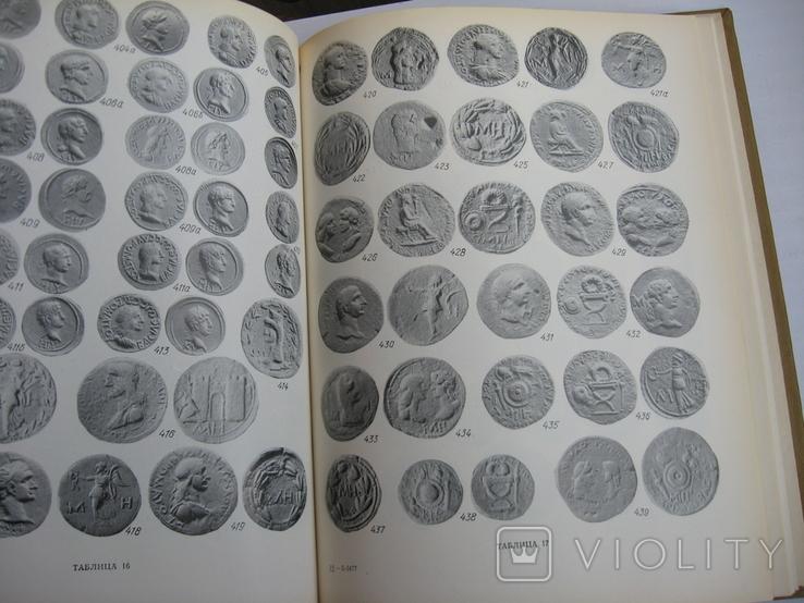 Книга Монетное дело боспора тир.8400шт В.А.Анохин, фото №10