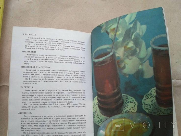 Приготовление фруктовых и овощных соков в домашних условиях, фото №7