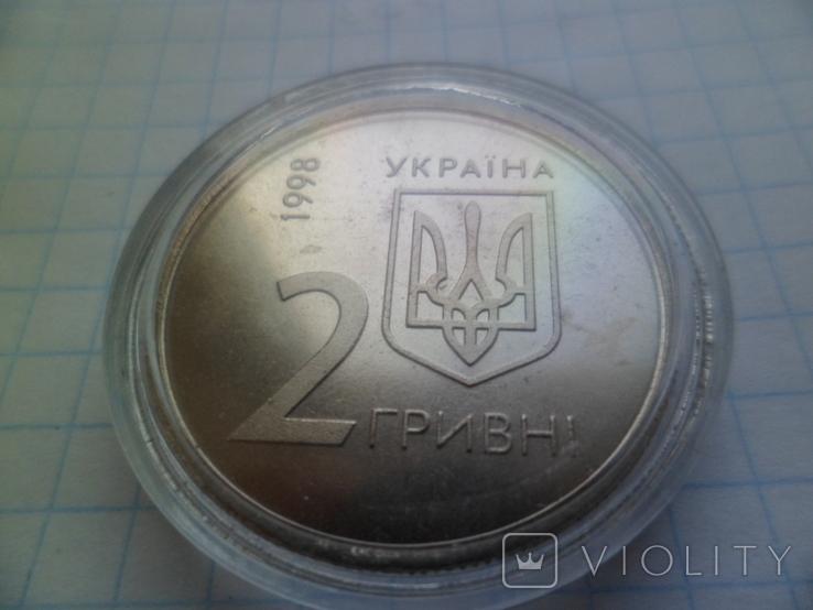 2 гривні 1998 Україна. Копия., фото №3