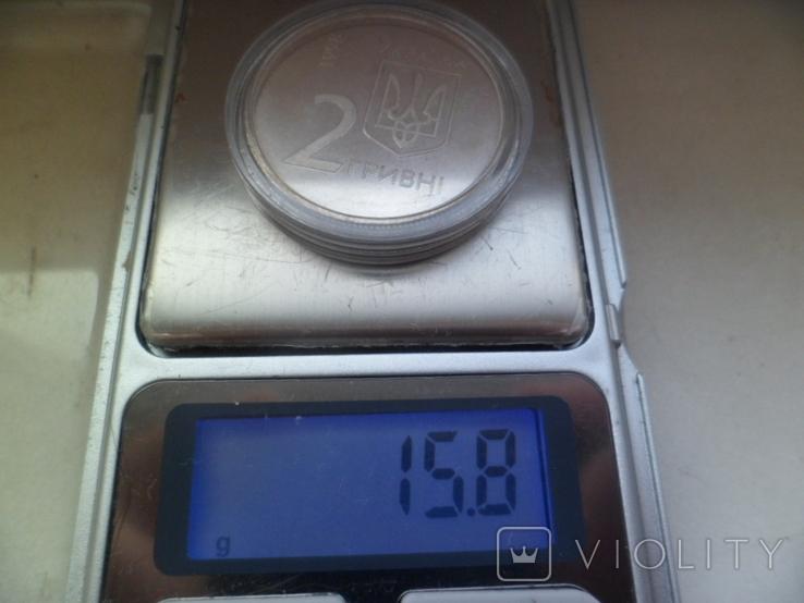 2 гривні 1998 Україна. Копия., фото №8