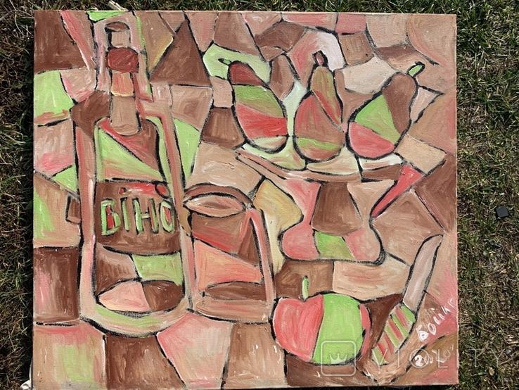 Вино, 83х73см, авт.П.Бойко, фото №2