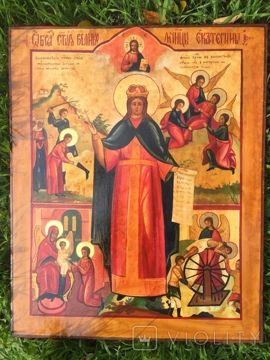 Икона Житие Екатерины, фото №2