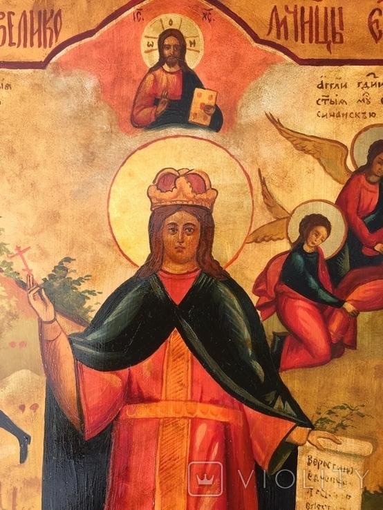 Икона Житие Екатерины, фото №4