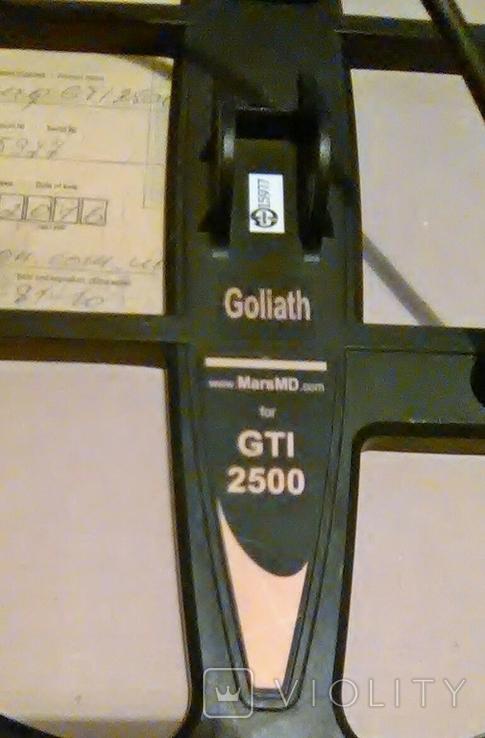 Марс Голіаф на Гарет GTI 2500., фото №2