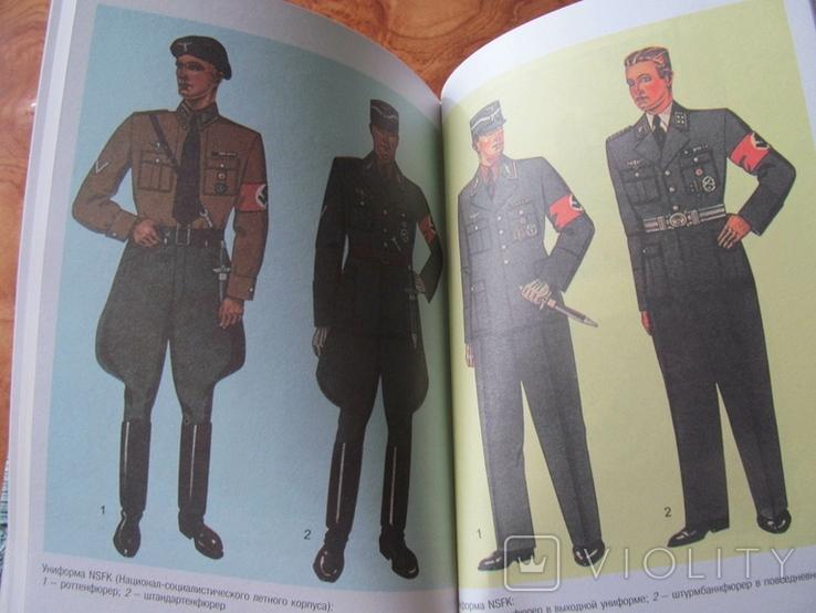 Ордена и медали третьего рейха., фото №4