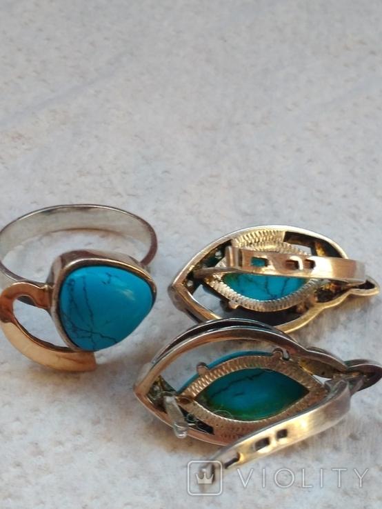 Кольцо и серьги с бирюзой и позолотой., фото №2