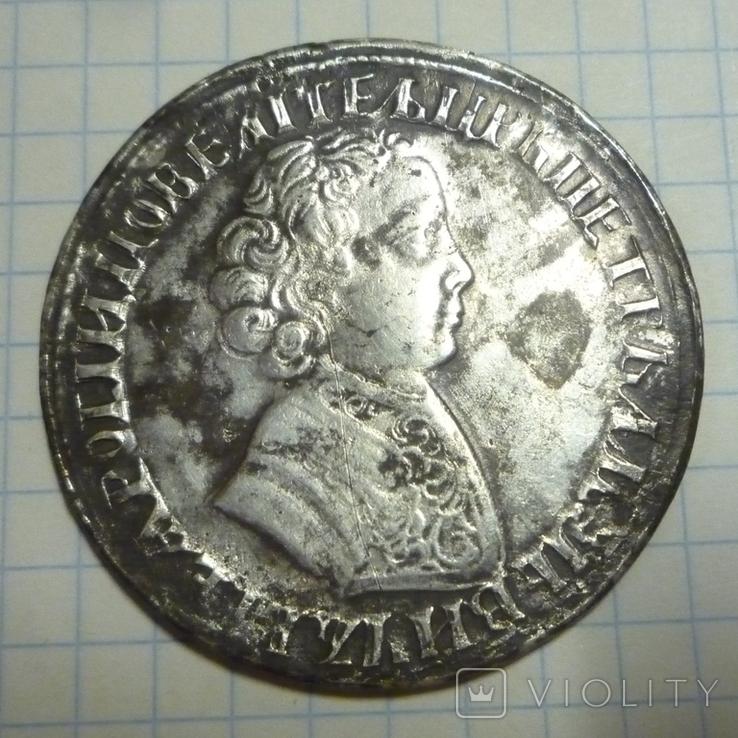 Рубль 1705 год
