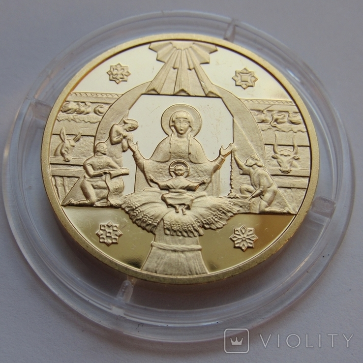50 гривень 1999 р. Рiздво (PROOF), фото №2