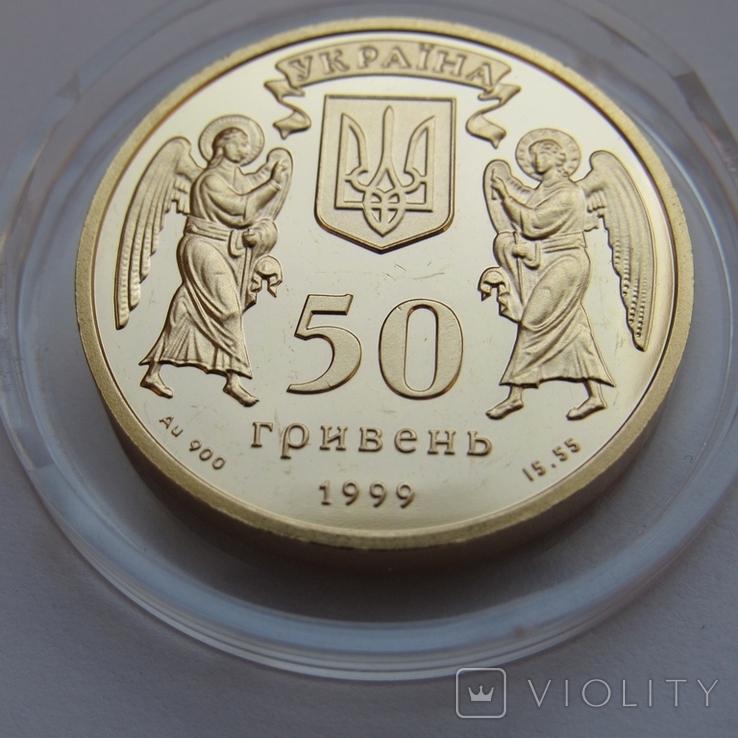 50 гривень 1999 р. Рiздво (PROOF), фото №3