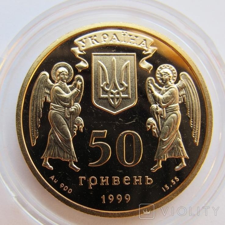 50 гривень 1999 р. Рiздво (PROOF), фото №5