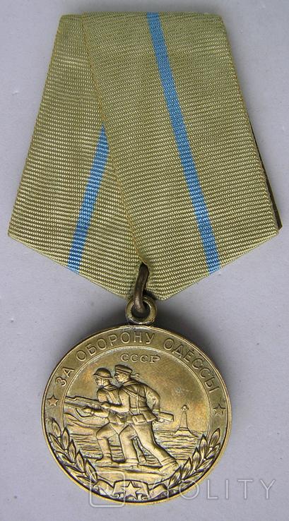 ''За оборону Одессы'', воєнкомат.копия, фото №2