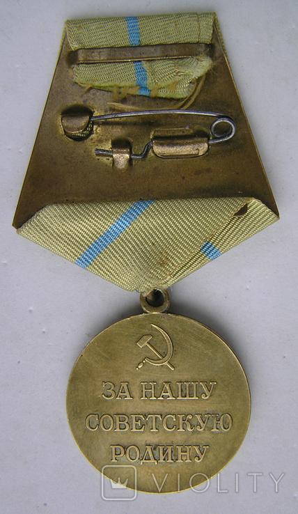 ''За оборону Одессы'', воєнкомат.копия, фото №3