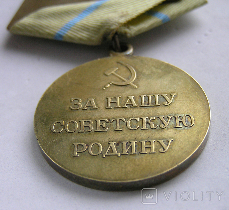 ''За оборону Одессы'', воєнкомат.копия, фото №11