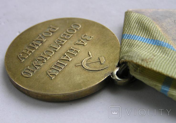 ''За оборону Одессы'', воєнкомат.копия, фото №13