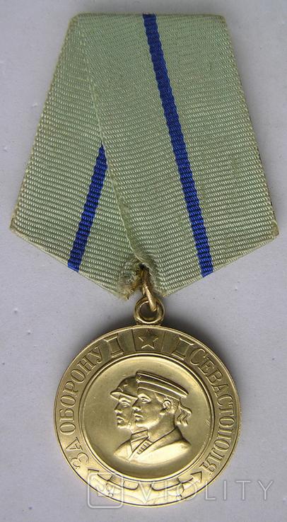 ''За оборону Севастополя'', воєнкомат.копия, фото №2