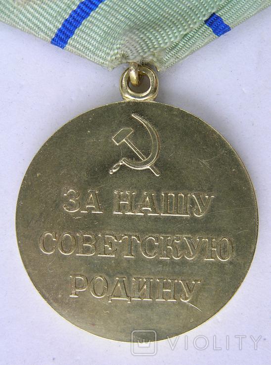 ''За оборону Севастополя'', воєнкомат.копия, фото №5