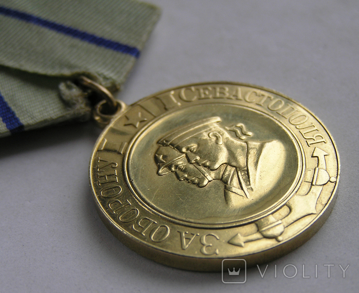 ''За оборону Севастополя'', воєнкомат.копия, фото №6