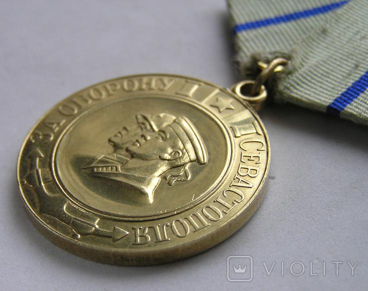 ''За оборону Севастополя'', воєнкомат.копия, фото №8