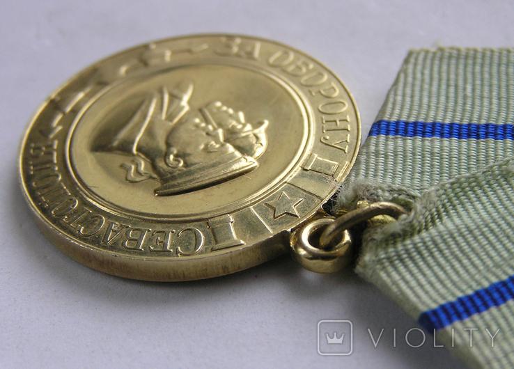 ''За оборону Севастополя'', воєнкомат.копия, фото №9