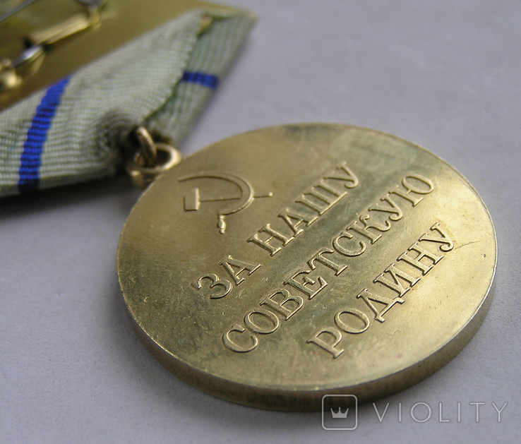 ''За оборону Севастополя'', воєнкомат.копия, фото №10