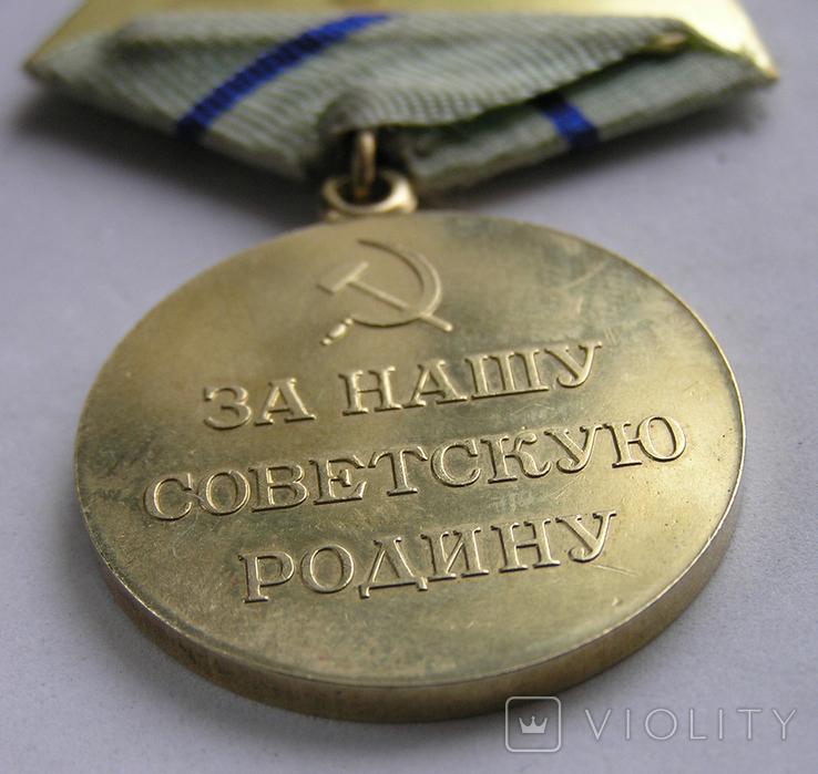 ''За оборону Севастополя'', воєнкомат.копия, фото №11