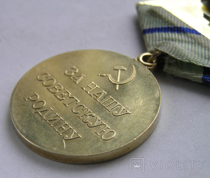 ''За оборону Севастополя'', воєнкомат.копия, фото №12