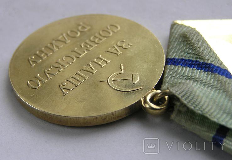 ''За оборону Севастополя'', воєнкомат.копия, фото №13