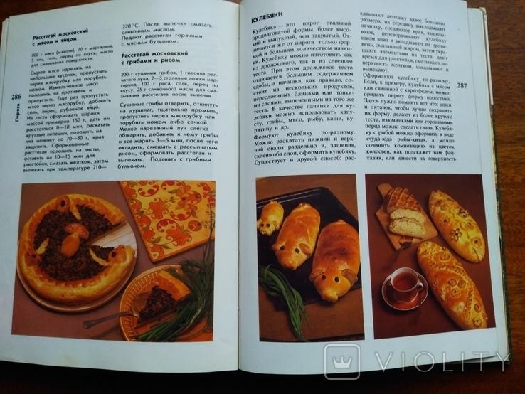 Кулинария, фото №4
