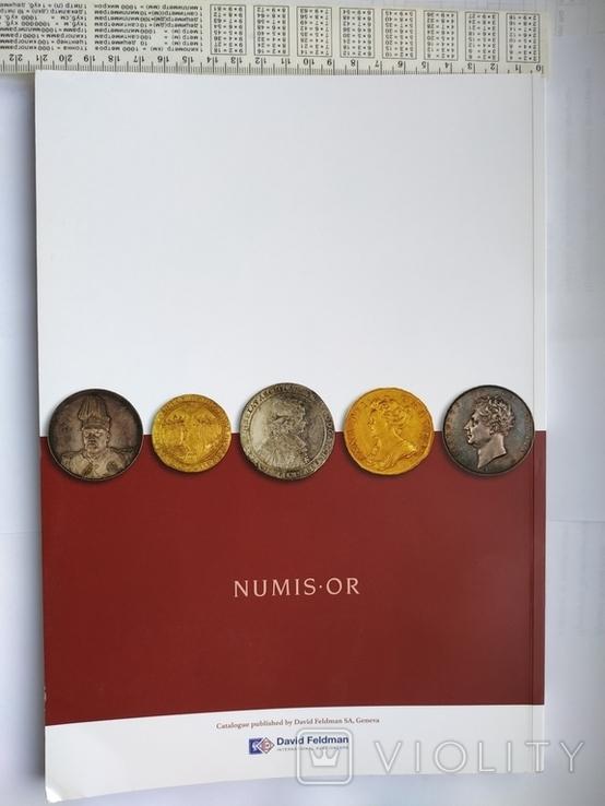 Аукционный каталог  Numis 3 17 октября 2020 г. Цюрих Швейцария, фото №12