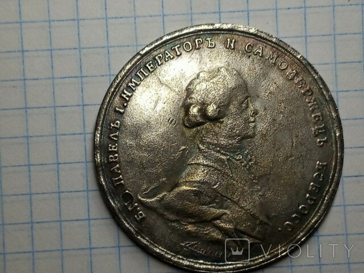 Рубль 1796 тип 3 копия, фото №2