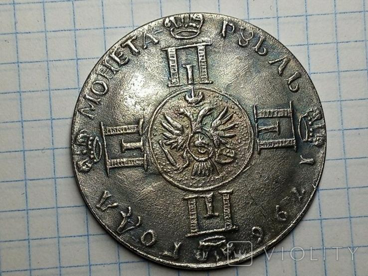Рубль 1796 тип 3 копия, фото №3