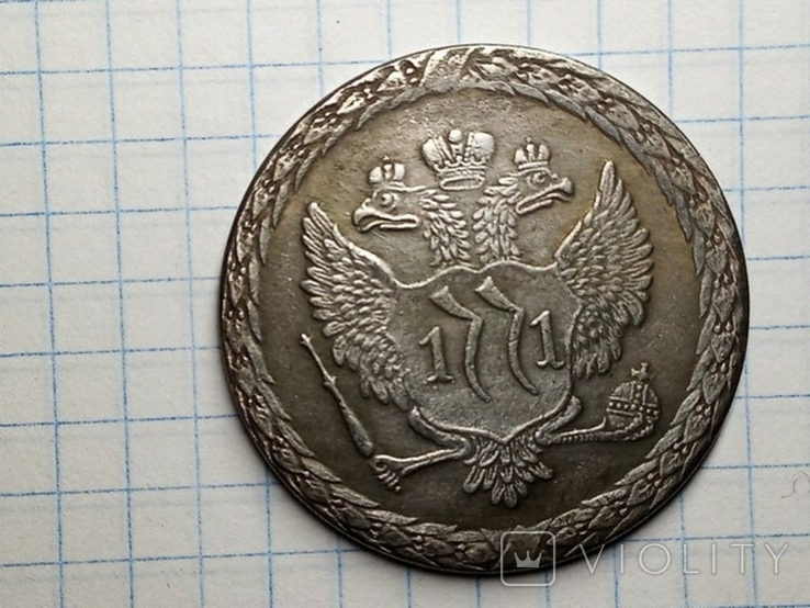 Рубль 1771 копия, фото №3
