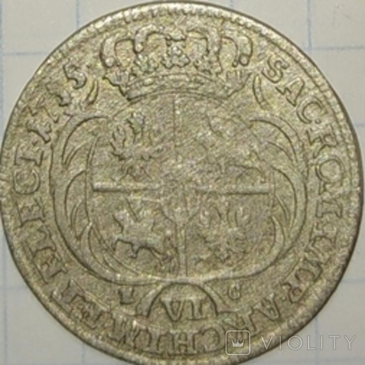 Шестак 1755 года, фото №5