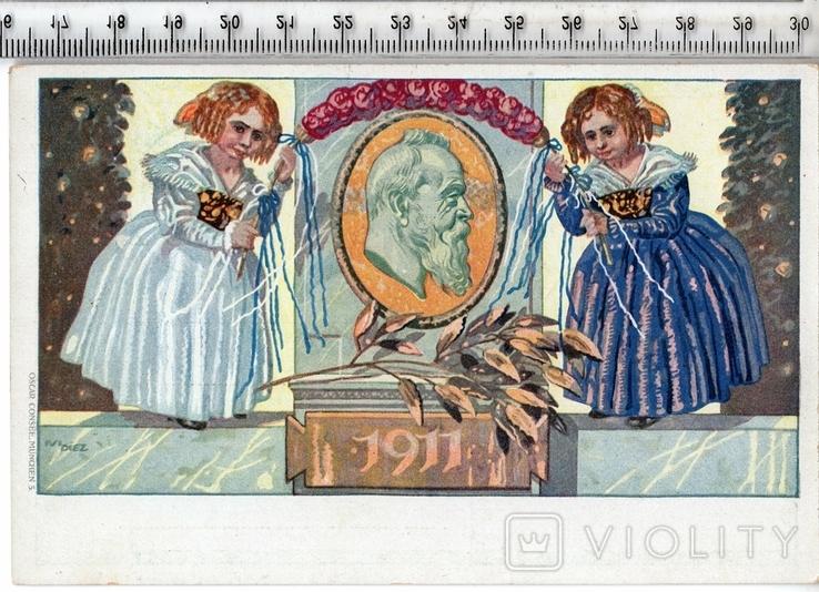 Открытка. Германия. Члены королевских семей. 1912 год.(3), фото №2