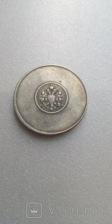 Аффинажный слиток 3 золотника 1881 года АД 990 проба, копия, фото №3