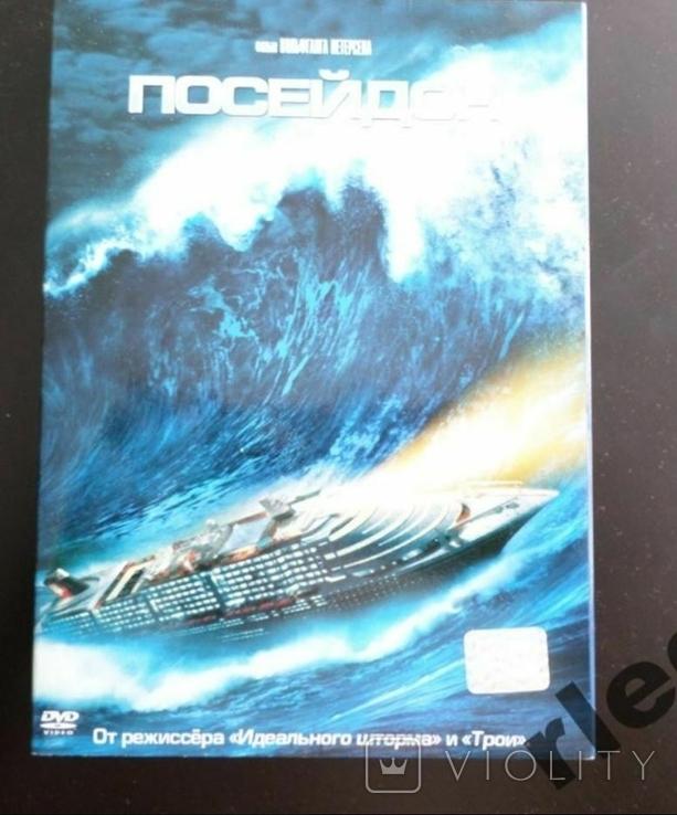 DVD. Фільм. Посейдон., фото №2