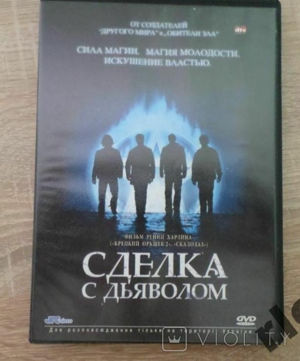 DVD. Фільм. Угода з дияволом, фото №2