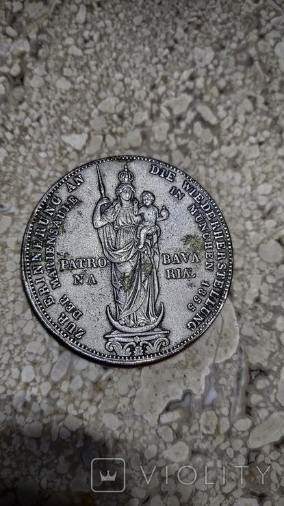 Бавария Максимилиан II 2 гульдена 1855 года. Копия., фото №3