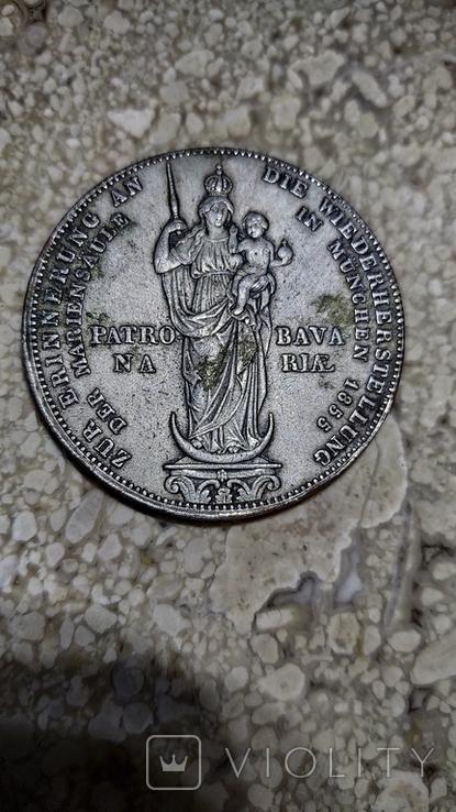 Бавария Максимилиан II 2 гульдена 1855 года. Копия., фото №4