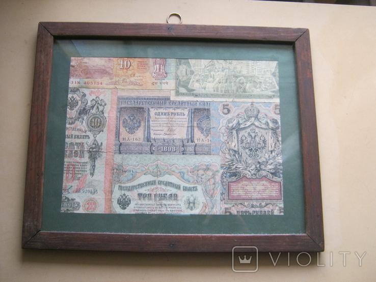 Панно Старинные деньги, фото №2