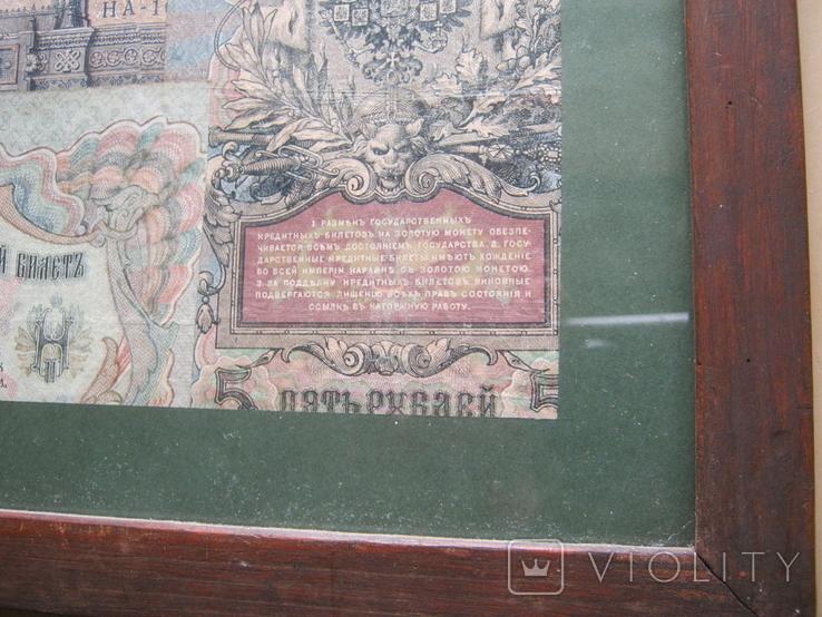 Панно Старинные деньги, фото №6