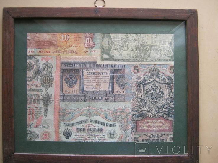 Панно Старинные деньги, фото №8