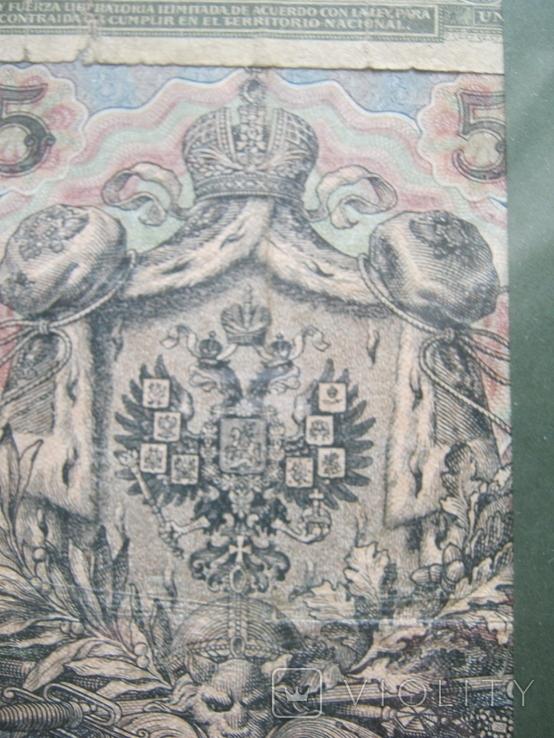Панно Старинные деньги, фото №11