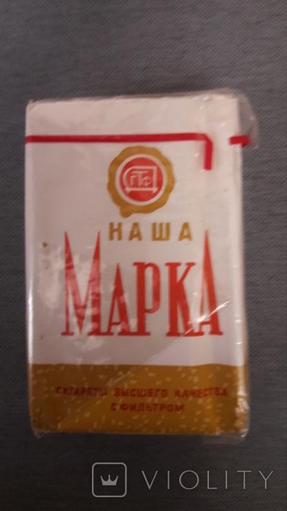 Сигареты наша марка купить в краснодаре как купить сигареты ооо петро
