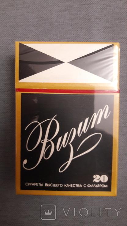 Сигареты визит купить как заказать сигареты на дом самара
